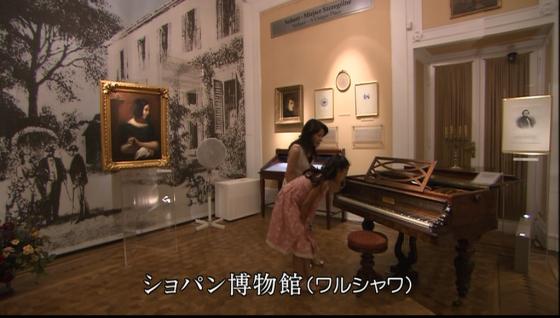 ショパンのミステリー / Chopin (NHK)