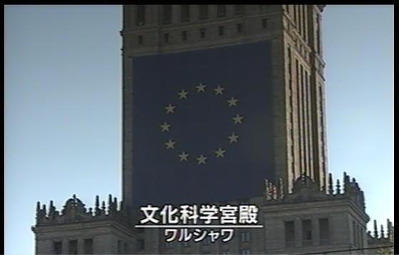 東欧民主化20年 / 20 lat polskiej demokracji (NHK)