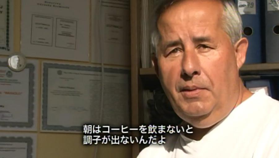 水脈の狩人 ダウザー / Radiesteta (TV12)