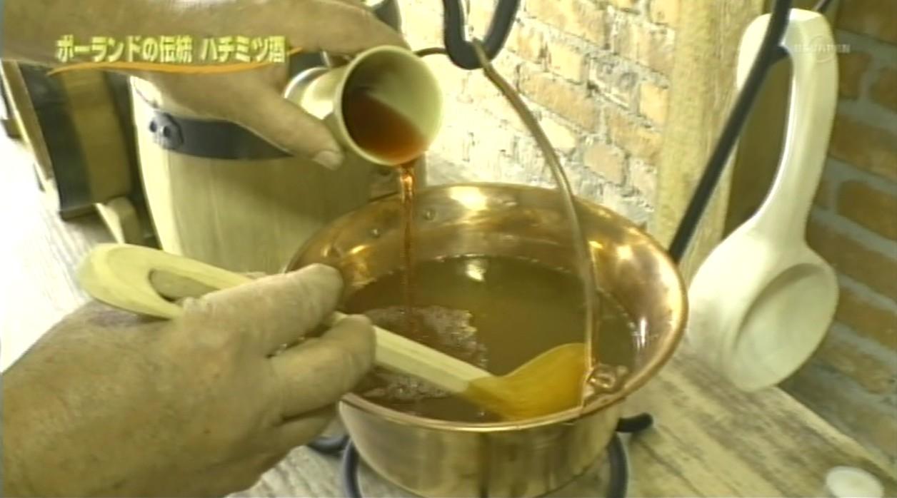 蜂蜜酒 / Miód pitny (TV Tokyo)