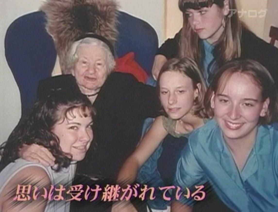 ビンの中の命 / Irena Sendler (Fuji TV)