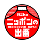 なんで日本語喋れるんですか?/ Dlaczego mówisz po japońsku? (TBS)