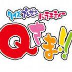 Qさま!/ Q – sama! (TV Asashi)