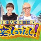 世界伐木大会 / Mistrzowstwa Świata Drwali 2016 (NTV)