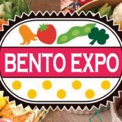 ベント・エキスポ / BENTO EXPO (NHK)