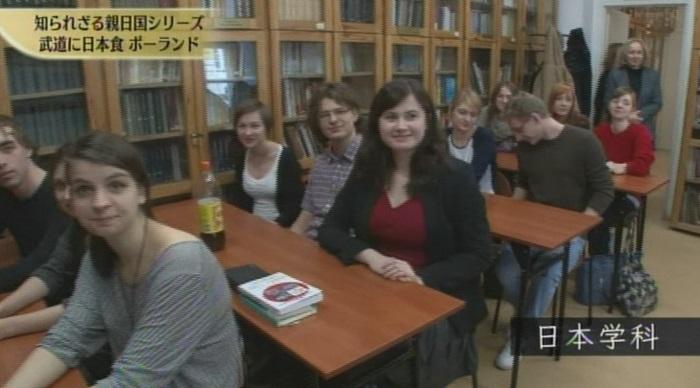 ワルシャワ大学日本学科 / Japonistyka UW (TV Tokyo)