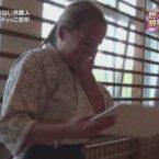 世界!ニッポン行きたい人応援団 / Who Wants to Come to Japan? (TV Tokyo)